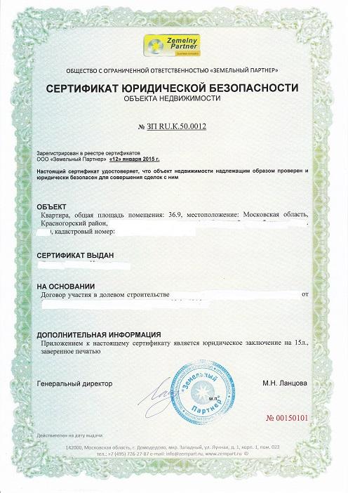 отчет по юридическому консультированию образец - фото 11